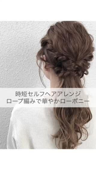 ライブドアニュース , Livedoor