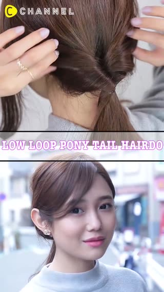 Stupendous Low Loop Pony Tail Hairdo C Channel Schematic Wiring Diagrams Phreekkolirunnerswayorg