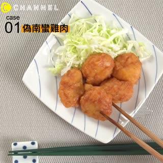 你有嘗試過嗎? 公開5種雞塊新吃法