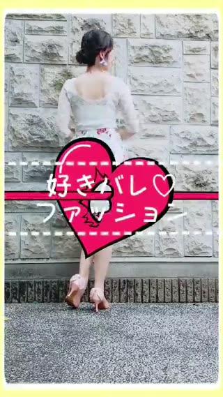 【好きバレファッション♡】mysta中間ランキング3位♡萬代唯花♡ | C CHANNEL