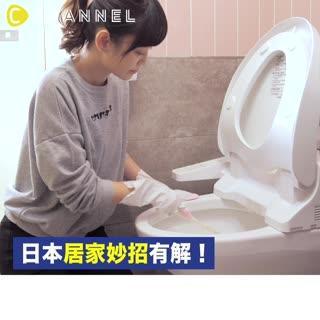 【努力刷過馬桶廁所還是臭烘烘!到底怎麼辦?】