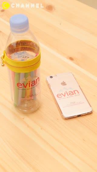quality design dafd4 e148b DIY: evian water pencil case & iPhone   C CHANNEL